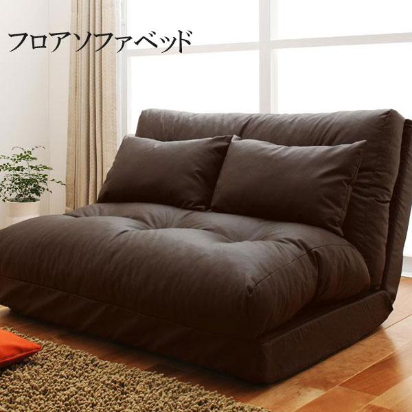ソファーベッド ソファベッド 日本製 ソファーベット 新生活 省スペース コンパクトソファ モブ 040102953