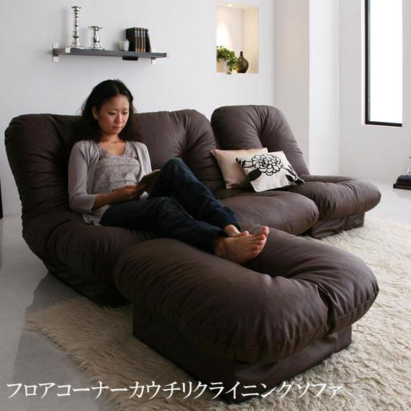 リクライニングソファー ソファー 日本製 リクライニング sofa おすすめ ローソファー コーナーソファー 軽量 ふかふか ボリューム ソファ 人気 フィータ 040102979
