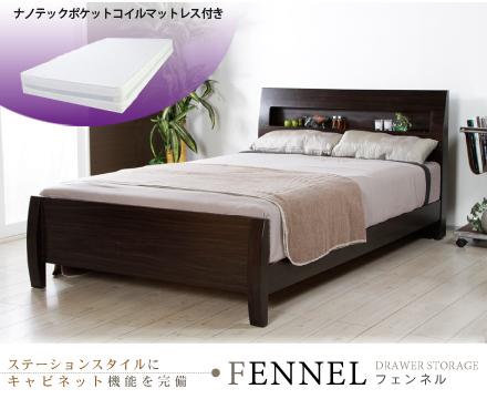 ベッド ダブルベッド マットレス付き 人気 激安 安い 格安 おすすめ フェンネル3 ダブルサイズ ベッド