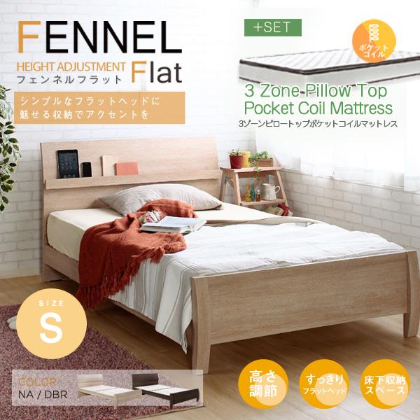 ベッド シングルベッド マットレス付き マットレスセット おしゃれ 北欧 激安 人気 おすすめ 安い 格安 シンプル フェンネル フラット