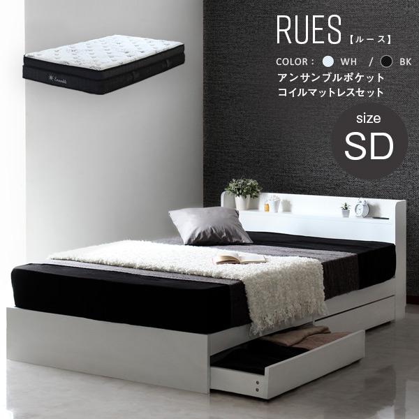 セミダブルベッド 収納付き マットレス付き セミダブルベッド ベット 多機能ベッド ルース コンセント付き 引き出し付き 人気 おすすめ 激安 格安 安い セミダブルサイズ