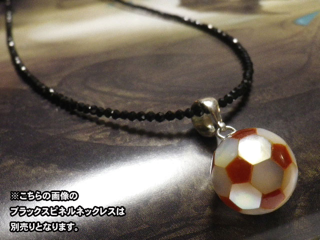 -If you like soccer! When it comes the World Cup! -Soccer Ball pendant silver pendant necklace soccer Japan representative Pearl carnelian football Department graduation memorabilia accessories soccer shop inazuma eleven