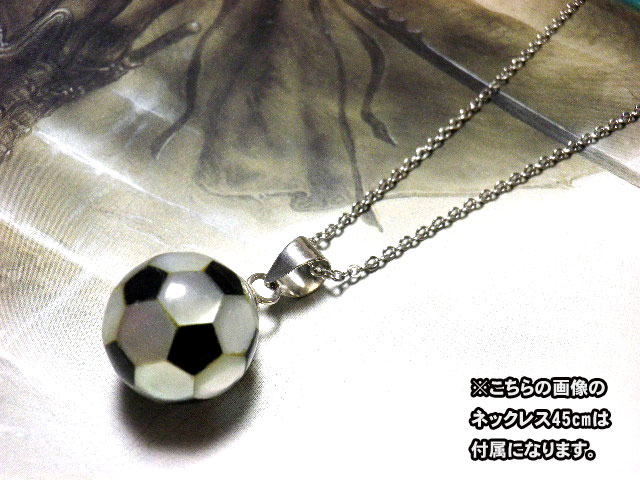 -If you like soccer! When it comes the World Cup! -Soccer Ball pendant silver pendant necklace soccer Japan representative Pearl Onyx football Department graduation memorabilia accessories inazuma eleven 10P02jun13