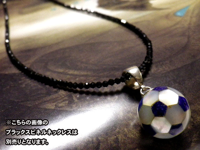 -If you like soccer! When it comes the World Cup! -Soccer Ball pendant silver pendant necklace soccer Japan representative Pearl lapis lazuli football Department graduation memorabilia accessories soccer shop inazuma eleven