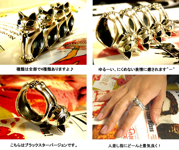 ■ cats like absolute Hummel ■ ファニーキャットリング Neko — Mon ネコモン ネコグッズ cat's Black Star power stone ring cat ring silver accessories animal animal