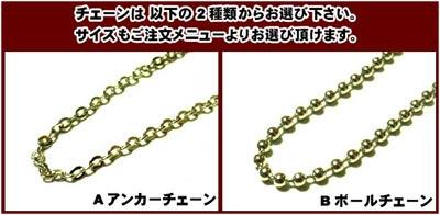 Chain & omake reversible Yuri cross pendant pendant necklace Silver 925 silver925 chain cross cross-Yuri