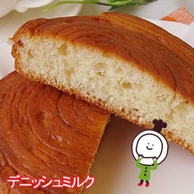 ソフトな食感が特徴のミルク風味のデニッシュ 賜物 60日 デニッシュミルク お得 ロングライフパン 18個入