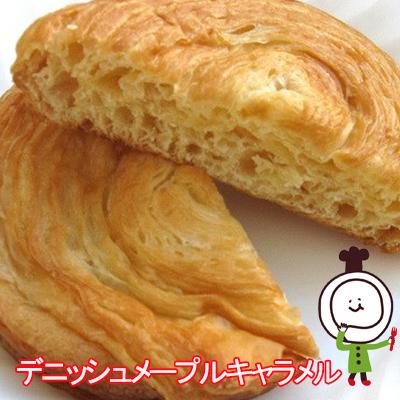 【60日】デニッシュメープルキャラメル(12個入)ロングライフパン