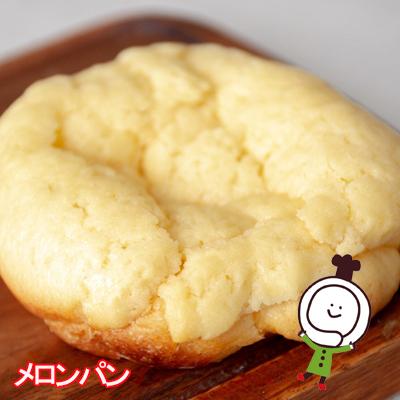 しっとりとした生地にやさしいミルク風味のメロンパンです 交換無料 ●スーパーSALE● セール期間限定 60日 メロンパン ロングライフパン 12個入