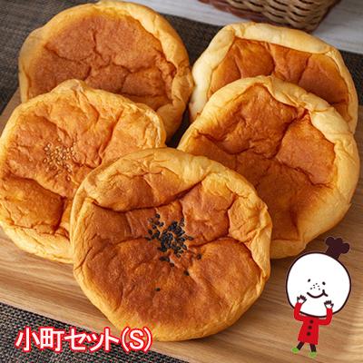 高価値 5種類の小町がお楽しみいただけます 小町セット 手数料無料 S ロングライフパン 5種類5個入