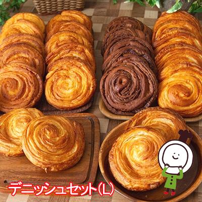 今ダケ送料無料 5種類のデニッシュがお楽しみいただけます デニッシュセット 限定モデル L ロングライフパン 5種類24個入