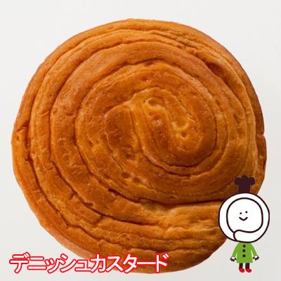 食べた後 お口に広がるやさしいカスタードの香り 60日 デニッシュカスタード ロングライフパン 日本全国 送料無料 18個入 評判