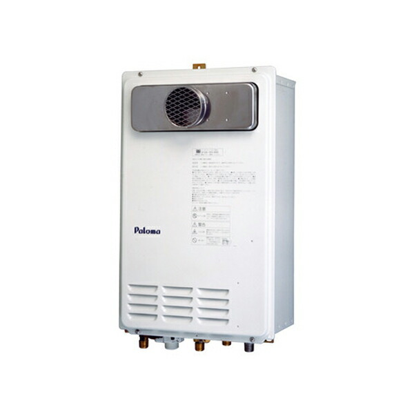 【FH-242ZAWL3(S)】パロマ ガスふろ給湯器 高温水供給タイプ PS扉内前方排気型24号 【paloma】