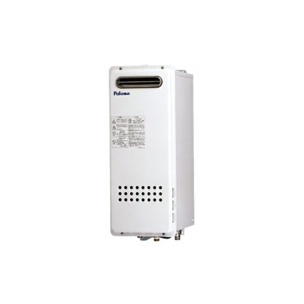 【PH-162SSWQL】パロマ ガス給湯器 スリムオートストップタイプ 壁掛型・PS標準設置型 オートストップ16号 BL対応品 【paloma】