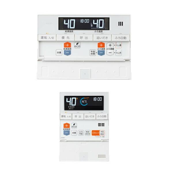 【RC-J132PE】ノーリツ 熱源機対応リモコン 暖房スイッチ付 インターホン付 【noritz】