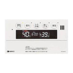 【RC-C001P】ノーリツ リモコン インターホン付タイプ 【noritz】