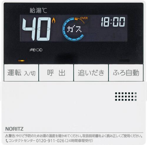 【RC-D161】ノーリツ リモコン インターホンなしタイプ Eマルチセット 【noritz】