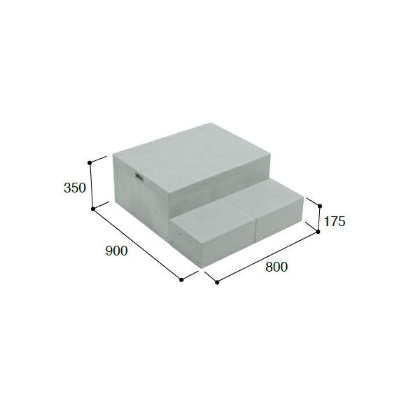 デポー CUB-8060W-3 城東 売り込み エクステリア Joto ハウスステップRタイプ 代引き不可品