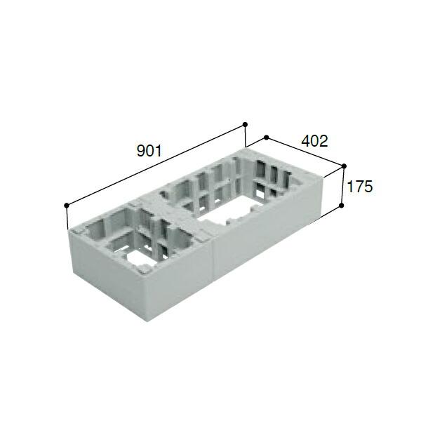 【CUB-6040-H2】城東 エクステリア ハウスステップ オプション商品 【Joto】/代引き不可品