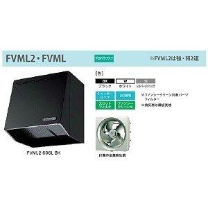 【FVML-906LSI】fjic レンジフード 換気扇 ステンレス 【富士工業】