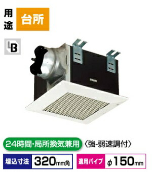【FY-32BK7MBL2】パナソニック 天井埋込形換気扇 ルーバーセットタイプ 【panasonic】