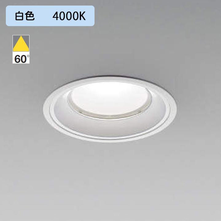 【XD152502WW+XE91036L】コイズミ照明 ベースダウンライト LED一体型 φ150 PWM調光タイプ 9000lmクラス ※電源ユニットセット 調光器別売