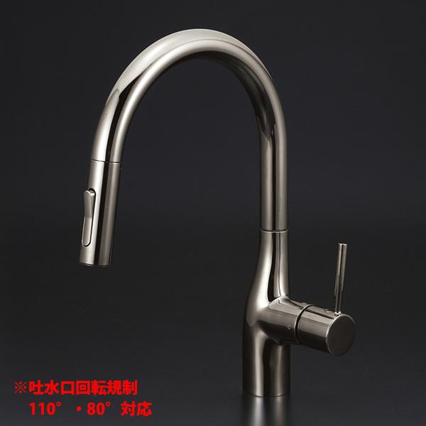 ダークブラックめっき 回転規制 【KM6061VECBN】 混合水栓 シャワー付 eレバー キッチン KVK