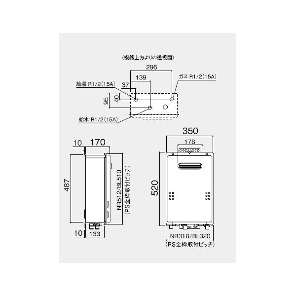 GQ-1639WE-1 ノーリツ 16号 ガス給湯器 給湯専用 新作 まとめ買い特価 人気 PS標準設置形 GQ-1639WEの後継機種 noritz 屋外壁掛形