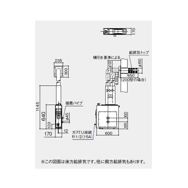 【GUS-100D】ノーリツ ガスバランス形ふろがま ふろ専用 浴室内設置バランス形 二本管給排気型 【noritz】