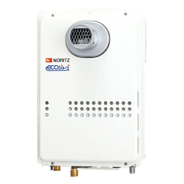 【GQ-C2434WS-T】ノーリツ エコジョーズ 24号ガス給湯器 給湯専用 PS扉内設置型 オートストップ 【noritz】