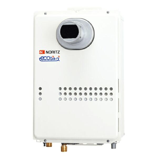 【GQ-C2434WS-C】ノーリツ エコジョーズ 24号ガス給湯器 給湯専用 PS扉内前方排気延長形(PS標準前方排気延長型) オートストップ 【noritz】