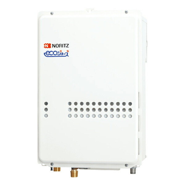 【GQ-C2034WS-TB】ノーリツ エコジョーズ 20号ガス給湯器 給湯専用 PS扉内後方排気延長形(PS標準後方排気延長型) オートストップ 【noritz】