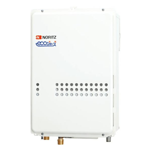【GQ-C1634WS-TB】ノーリツ エコジョーズ 16号ガス給湯器 給湯専用 PS扉内後方排気延長形(PS標準後方排気延長型) オートストップ 【noritz】