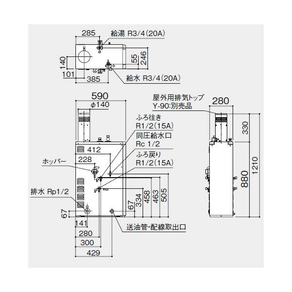 【OTX-406YV】ノーリツ 石油ふろ給湯器 セミ貯湯式 標準 【noritz】