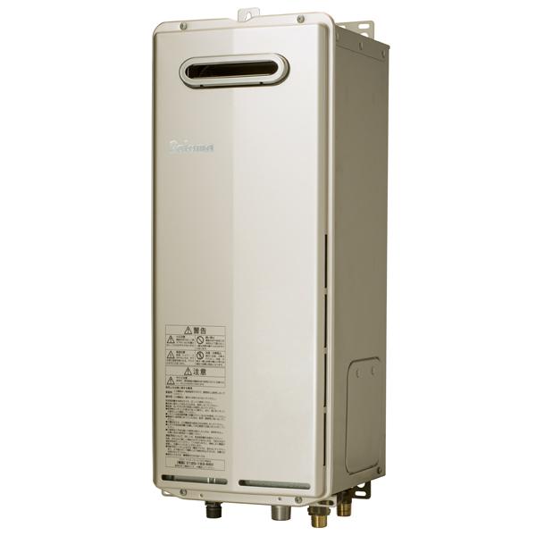 【FH-S2010AWL】パロマ ガスふろ給湯器 フルオートタイプ/オートタイプ 壁掛型・PS標準設置型 オートタイプ20号 【paloma】