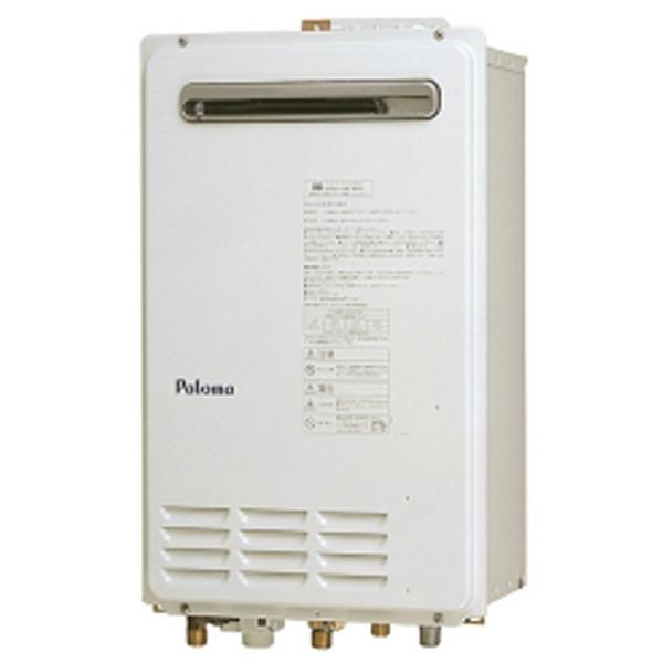 【FH-242ZAW(S)】パロマ ガスふろ給湯器 高温水供給タイプ 壁掛型・PS標準設置型24号 【paloma】