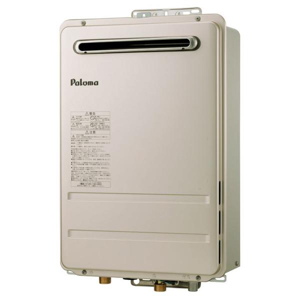 【PH-2425AW】パロマ ガス給湯器 オートストップタイプ 壁掛型・PS標準設置型24号 【paloma】