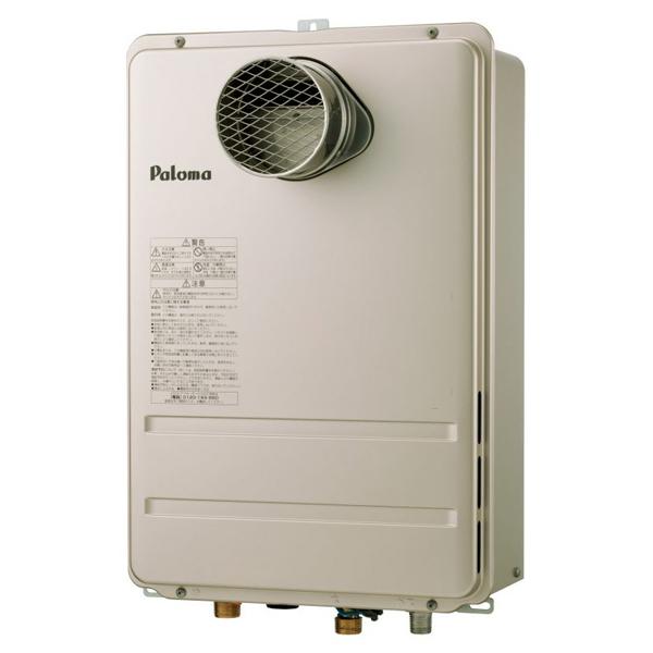 【PH-2425AT】パロマ ガス給湯器 オートストップタイプ PS扉内設置型24号 【paloma】