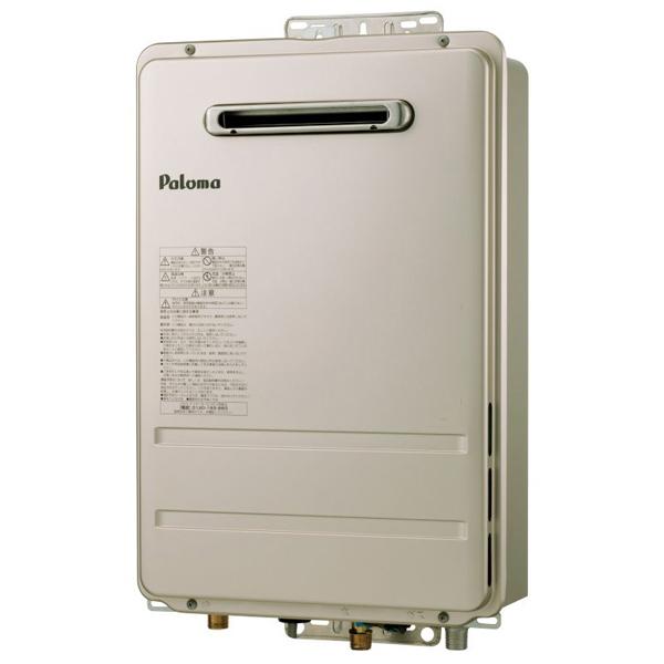 【PH-2015AW】パロマ ガス給湯器 コンパクトオートストップタイプ 壁掛型・PS標準設置型 オートストップ20号 【paloma】