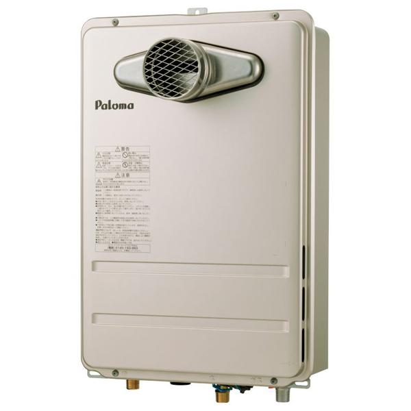 【PH-2015AT】パロマ ガス給湯器 コンパクトオートストップタイプ PS扉内前方排気型 オートストップ20号 【paloma】