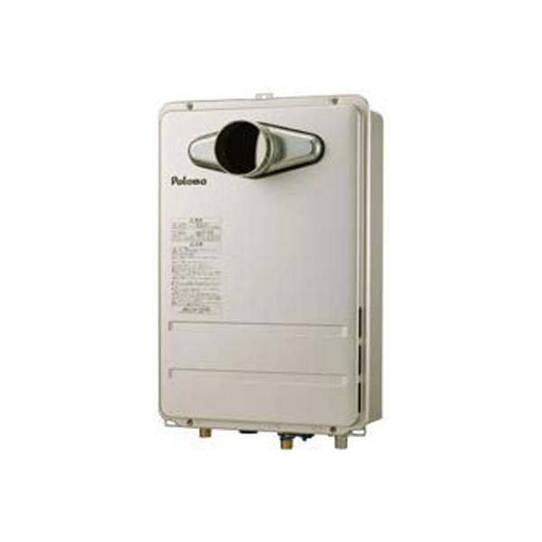 【PH-1615AT2L】パロマ ガス給湯器 コンパクトオートストップタイプ PS扉内前方排気延長型 オートストップ16号 BL対応品 【paloma】