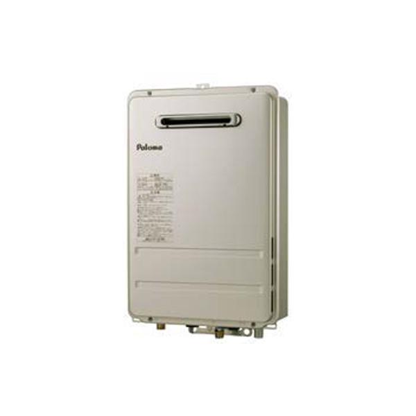 【PH-2015AML】パロマ ガス給湯器 コンパクトオートストップタイプ 壁埋込み型 オートストップ20号 BL対応品 【paloma】