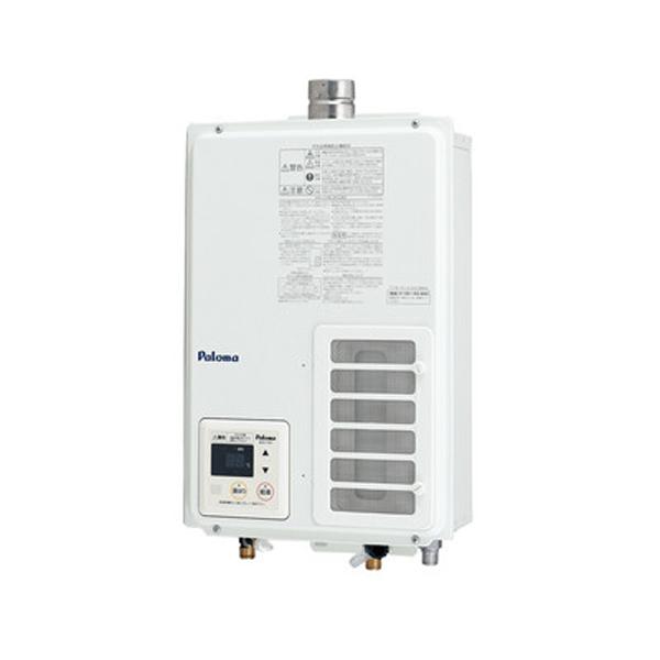 【PH-163EWHFSL】パロマ ガス給湯器 コンパクトオートストップタイプ/スタンダードタイプ 壁掛型 オートストップ16号 BL対応品 【paloma】