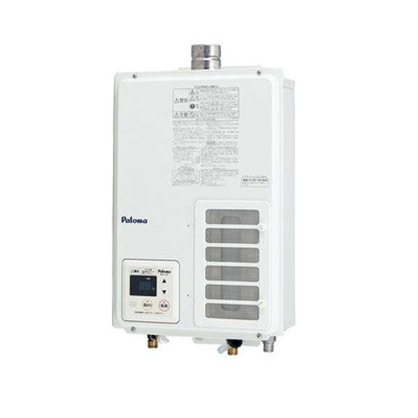 【PH-163EWFS】パロマ ガス給湯器 コンパクトオートストップタイプ/スタンダードタイプ 壁掛型 スタンダード16号 【paloma】