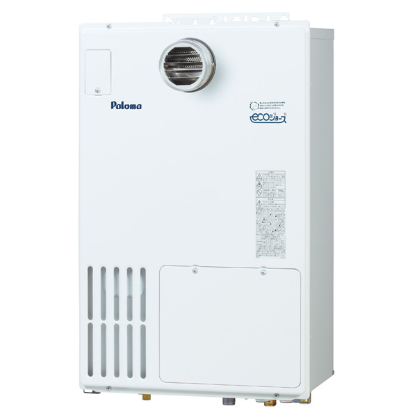 【DH-GE2412APUL】パロマ 給湯暖房熱源機 オートタイプ PS扉内上方排気延長型24号 【paloma】