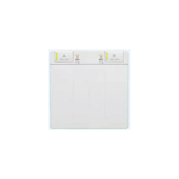 【UC-100W】パロマ 暖房専用熱源機 床暖房専用リモコン 2系統リモコン 【paloma】