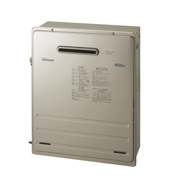 【FH-E208FARL】パロマ ガスふろ給湯器 フルオートタイプ 20号 据置設置型 【Paloma】