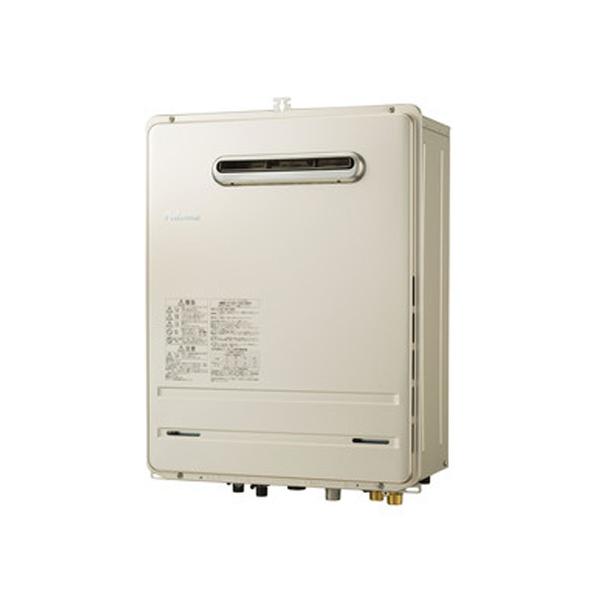 【FH-1610FAWL】パロマ ガスふろ給湯器 フルオートタイプ 16号 壁掛型・PS 標準設置型 【Paloma】