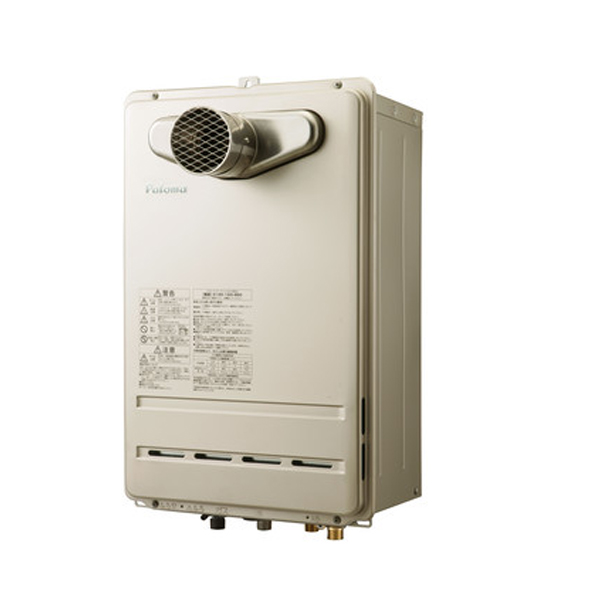 【FH-C2010AT】パロマ ガスふろ給湯器 コンパクトオートタイプ 20号 壁掛型・PS 扉内設置型 【Paloma】