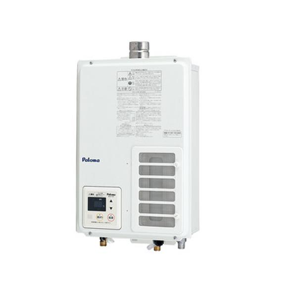 【PH-163EWHFS】パロマ ガス給湯器 オートストップタイプ 16号 壁掛型 【Paloma】